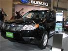 New Subaru Forester PZEV shown in Montreal