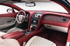 Bentley's new interior trim option really rocks