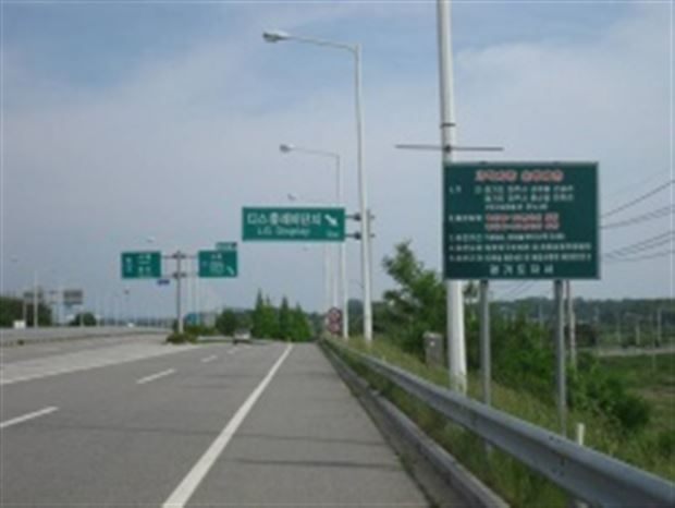 Read about the Autos.ca Feature: The driving scene in Korea